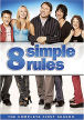8 Simple Rules: The Complete 1st Season