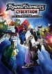 Transformers: Cybertron: The Ultimate Collection